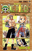 One Piece tomo 19 descargar