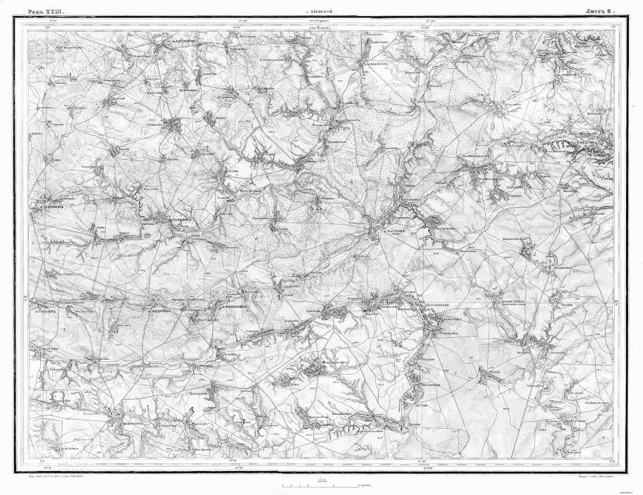 КАРТА ШУБЕРТА МОСКОВСКОЙ ГУБЕРНИИ С ПРИВЯЗКОЙ ДЛЯ GPS СКАЧАТЬ БЕСПЛАТНО