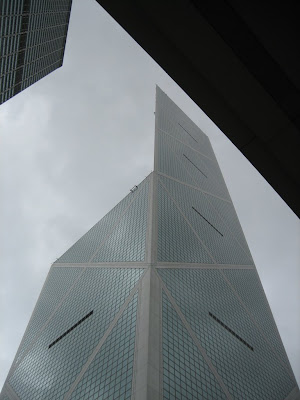 IM Pei building in Hong Kong