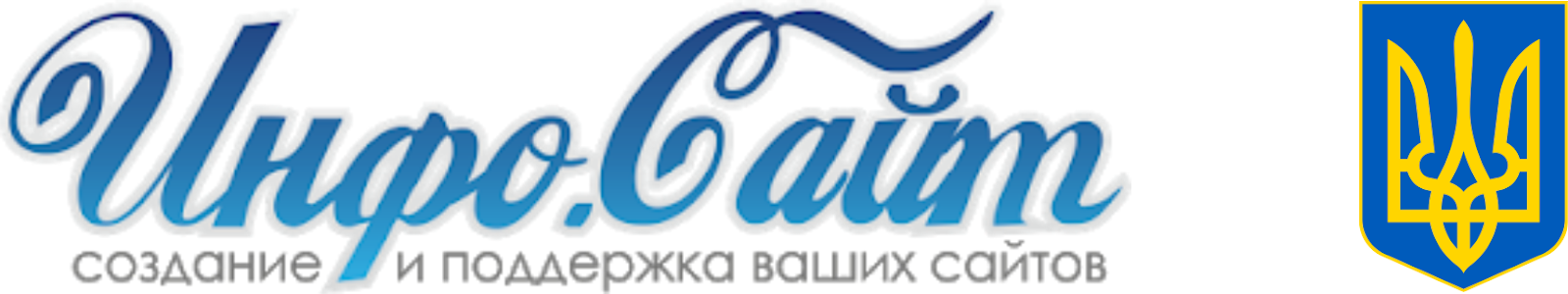 Украина 🌍 Инфо-Сайт : Новости и объявления Украины