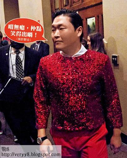 咁無癮,仲點笑得出喎!(設計對白) <br><br>反美舊事被挖,令一向笑面佛咁款嘅 Psy,今次一反常態,演出後閃人時,木無表情。