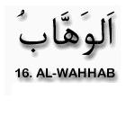 16.Al Wahhab
