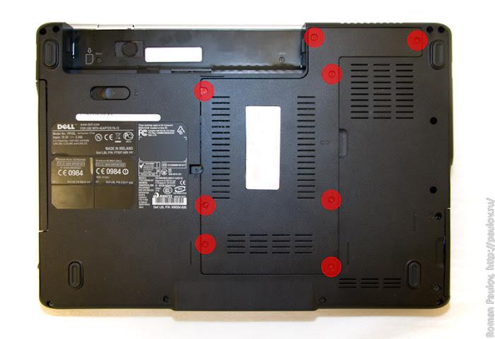 Как разобрать ноутбук Dell Inspiron 1525 2