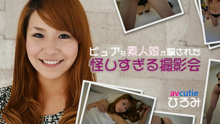 Naiive Girl Goes for a Photo Shoot where Anything could Happen - Hiromi (0591)