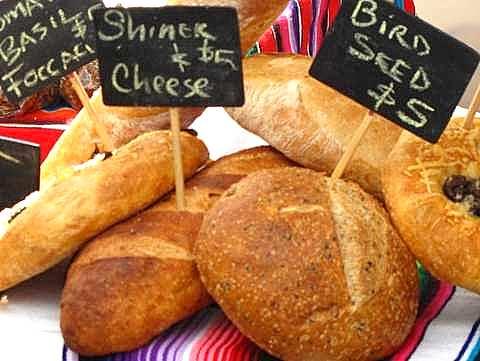新鮮なパン