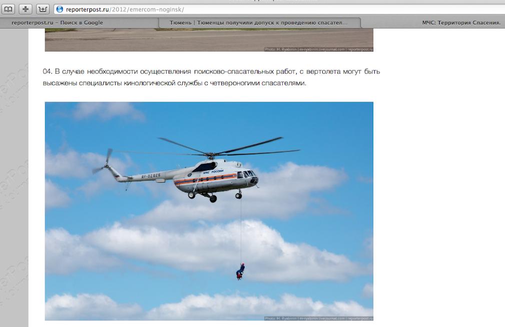 Оригинал на сайте reporterpost.ru