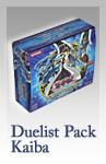 Duelist Pack – Kaiba –