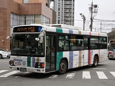 西日本鉄道 宇美 2609