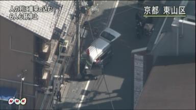 京都・祇園で13人死傷の事故 車を運転していた男の死亡確認