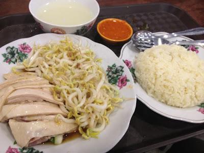 Malaysia Boleh chicken rice