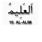 19.Al Alim