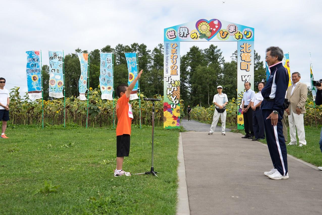 選手宣誓:鈴木大将くん(小学校2年生)