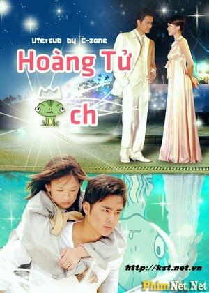 Poster Phim Hoàng Tử Ếch - Prince Turns To Frog
