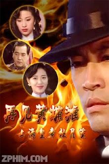 Bá Chủ Bến Thượng Hải 2 - Shanghai Godfather 2 (1993) Poster