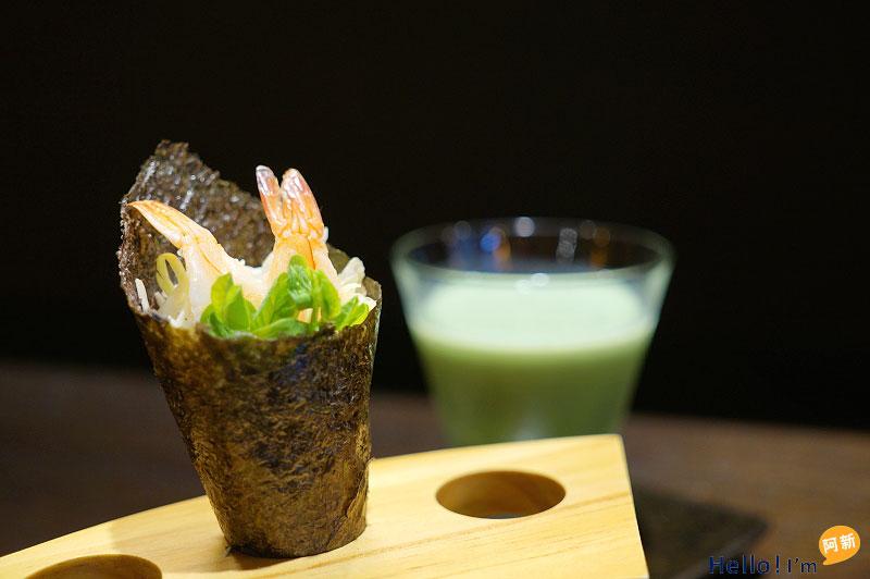 板橋日式料理推薦,和魂屋-1