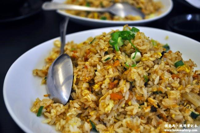 淞山亭壽司鮭魚炒飯