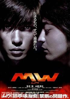 Vũ Khí Hủy Diệt - MW (2009) Poster