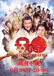 A Happy Life TVB - Thiên thiên hữu hỉ