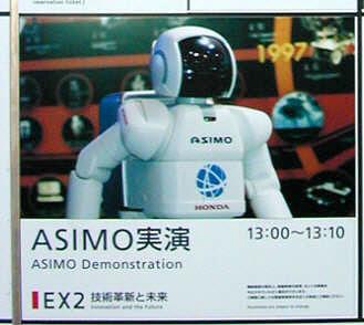 expo2005_0022.jpg