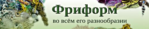 Обмен баннерами с дружественными сайтами и блогами 500-100