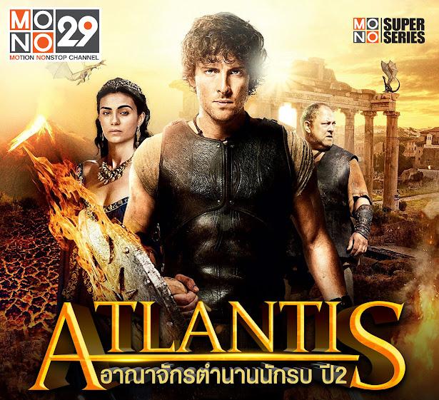 Atlantis Season 2 อาณาจักรตำนานนักรบ ปี 2 ( EP. 1-13 END ) [พากย์ไทย]