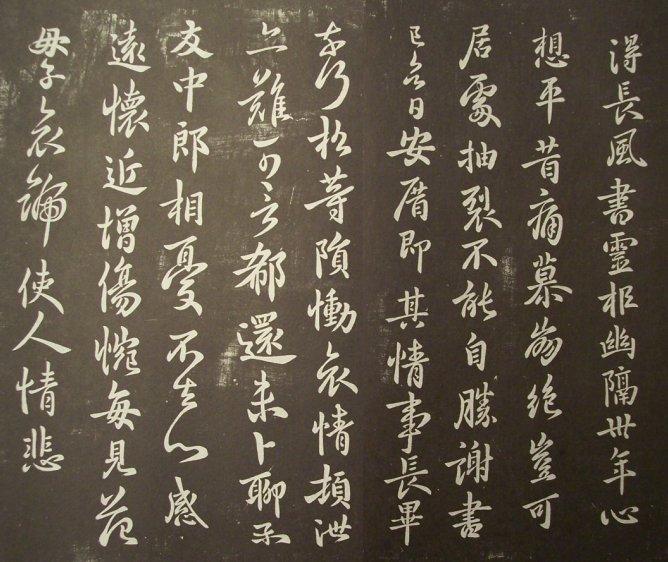 Japán kalligráfia Magyarország...