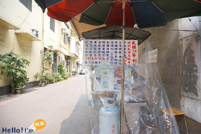 DSC04722 - 天天饅頭|台中中區美食,60年老店屹立不搖,隱藏巷弄內美味日式點心。