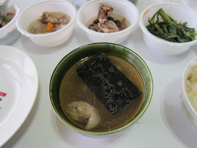 杜仲燉雞湯+飯