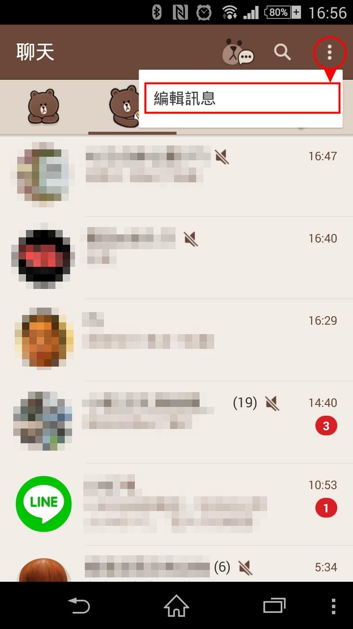 line chat room deutschland