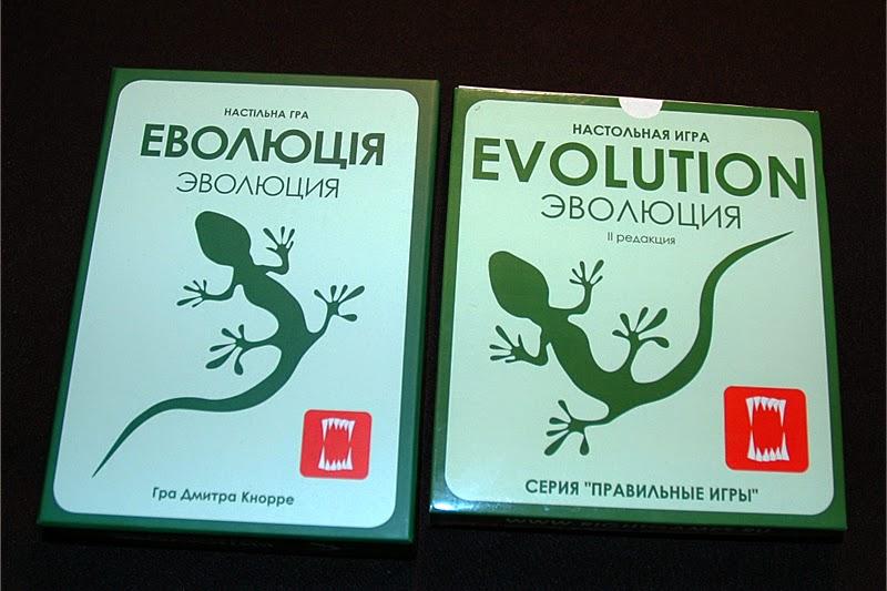 Настольная игра Эволюция: украинская версия