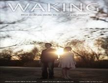 فيلم Waking