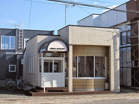 小平中央待合所(兼てんてつバス営業所)