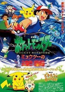 Phim Pokemon Movie 1 - Mewtwo Phục Thù - Pokemon Movie 1: Mewtwo - Wallpaper