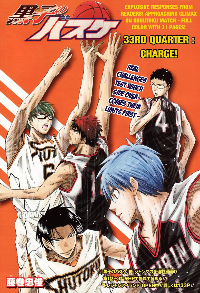 Kuroko no Basket Manga Chapter 33 - Image 01