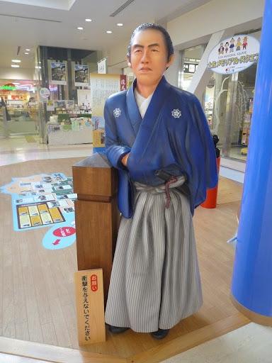 原宿表参道元氣祭 スーパーよさこい2010♪ 11