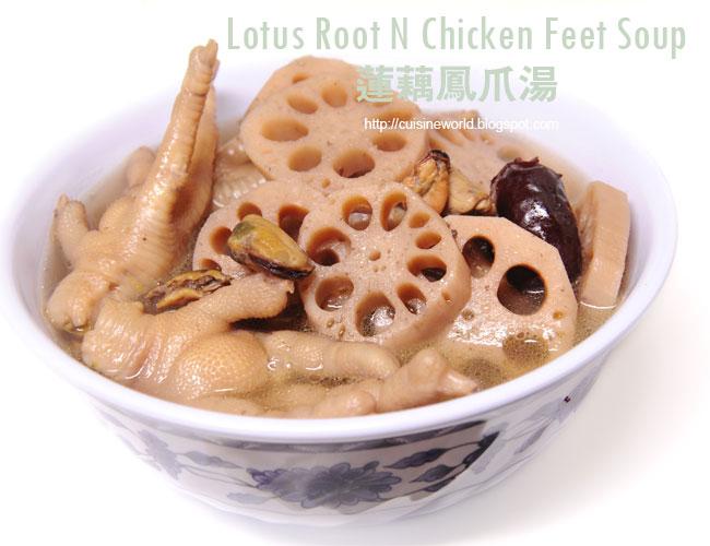 CuisineWorld: Lotus Root N Chicken Feet Soup