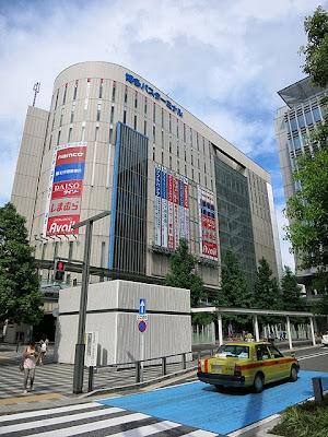 博多駅バスセンター