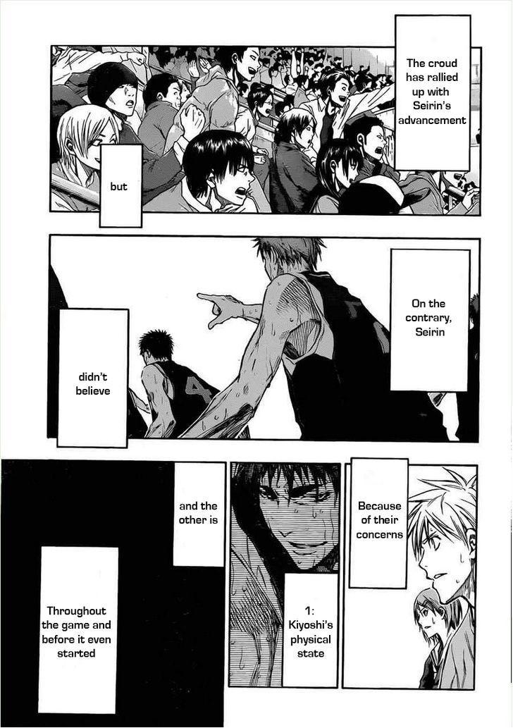 Kuroko no Basket Manga Chapter 155 - Image 13