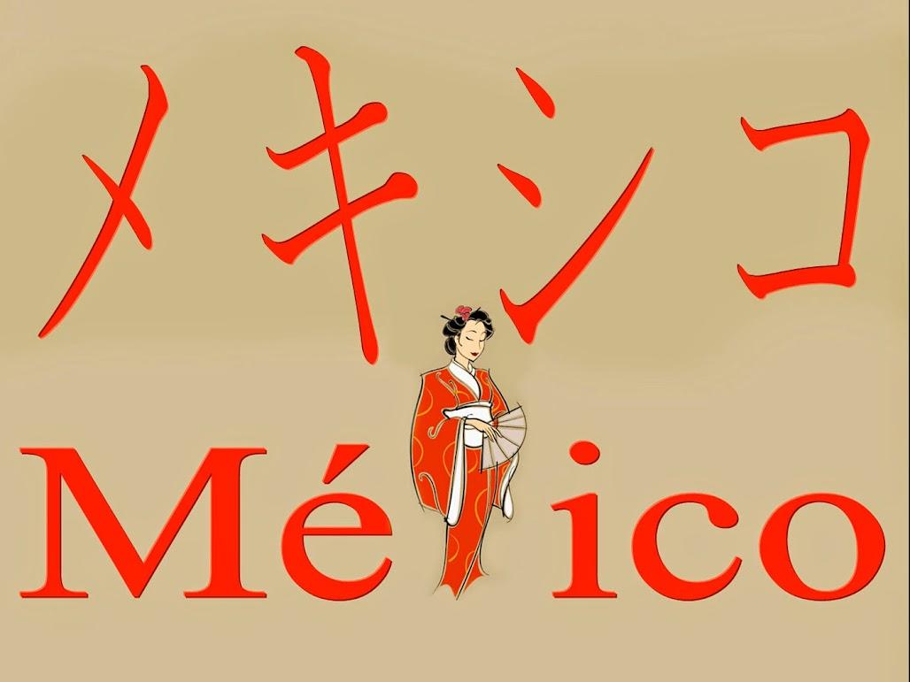 La fantasía sobre Japón, su génesis, estructura y tópicos  en la tradición literaria mexicana