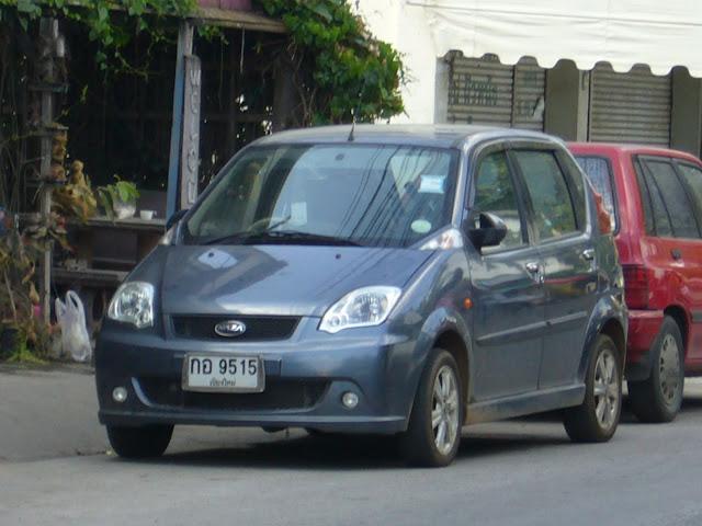 P1170948.JPG