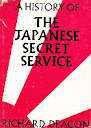 A History of The Japanese Ecret Service
