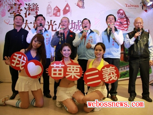 台灣十大觀光小城2
