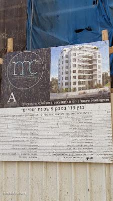 פרויקט מרק שגאל - בניין 113 במבנן 9