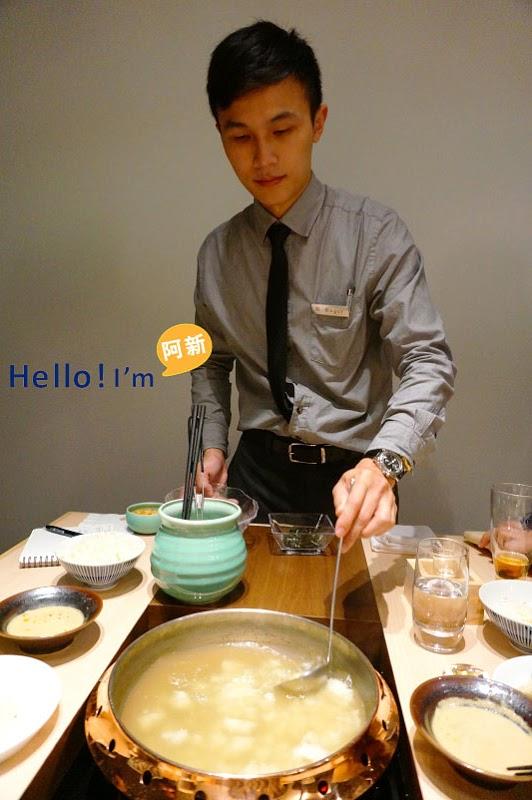 台中頂級鍋物料理,樂軒日式鍋物-5