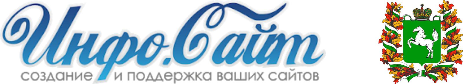 Томская область 🌍 Инфо-Сайт : Новости и объявления Томской области