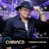 CD Toca do Vale - Mombaça - CE - 26.12.2013
