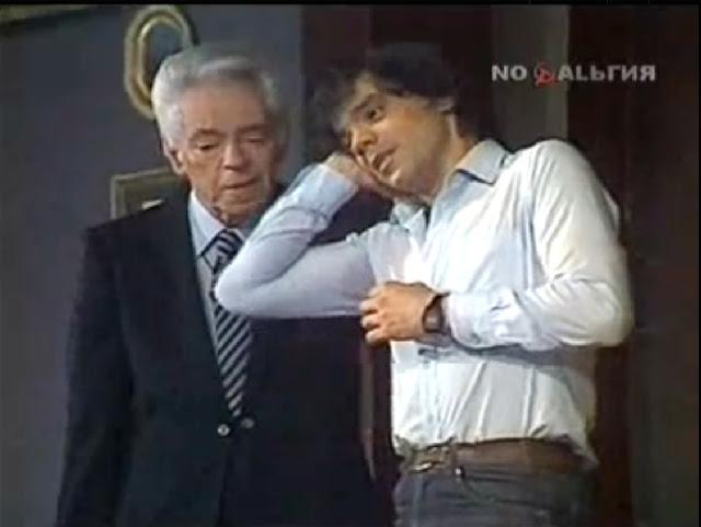 """Отец и сын. """"Мир дому твоему"""", Сатирикон, 1987"""