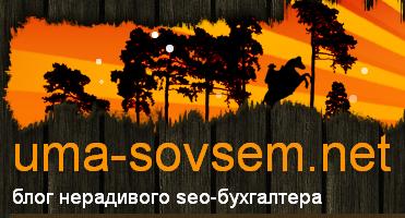 http://uma-sovsem.net/
