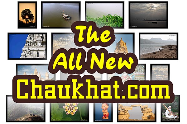 Have you seen the All New Chaukhat.com?