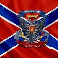 Adrenalin Russian